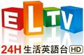 eltv-en-logo